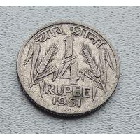 Индия 1/4 рупии, 1951  Бомбей 3-14-26