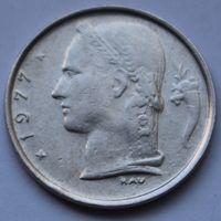Бельгия, 1 франк 1977 г. 'BELGIQUE'