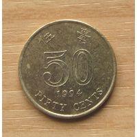 ГОНКОНГ,50центов1994г. KM# 68