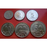 Туркменистан 6 монет 2009 - 1, 2, 5, 10, 20, 50 тенне