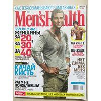 Журнал ''Men's Health'' май 2012