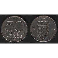 Норвегия km418 50 эре 1974 год (AB) (f50)nr0(ks00)