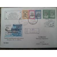 2001 клубный конверт, прошел почту