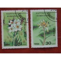 Киргизия  1994г. Флора.