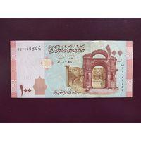 Сирия 100 фунтов 2009 UNC