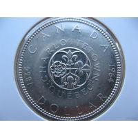 Канада 1 доллар 1964 г. 100 лет Шарлоттауну и Квебеку. (юбилейный) серебро