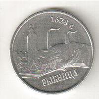 Приднестровье 1 рубль 2014 Города Приднестровья - Рыбница