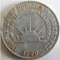 6. Бурунди 1 франк 1970 год