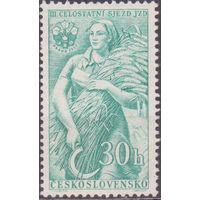 Чехословакия 1957 Сельское хозяйство.Жница # 1008 ** (НОЯ