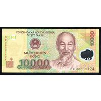 VIET NAM/Вьетнам_10.000 Dong_2006_Pick#119.a_UNC
