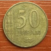 Таджикистан, 50 дирамов 2015