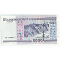 Беларусь, 5000 рублей 2000 год, серия ГБ 7788877, UNC. - РАДАР -