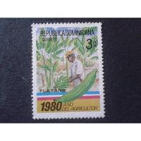 Доминиканская р-ка 1980 сбор бананов