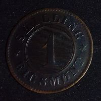 Дания 1 скиллинг 1863 более редкий год