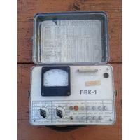 Измерительный прибор ПВК-1.