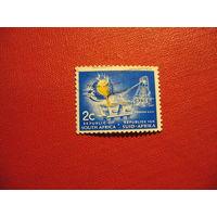 Марка плавка золота 1961 год ЮАР