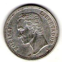 Венесуэла 1 боливар 1960 года. Серебро.