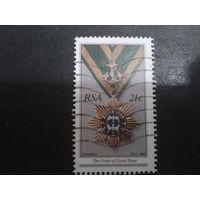 ЮАР 1990 орден