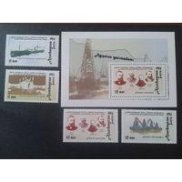 Азербайджан 1994 Нефть, семейство Нобилей полная серия