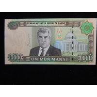 Туркменистан 10 000 манатов 2005 г