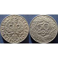 Польша, 50 грошей 1923, сохран