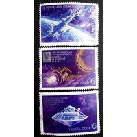 СССР 1972 г. Космос. День космонавтики, полная серия из 3 марок #0115-K1