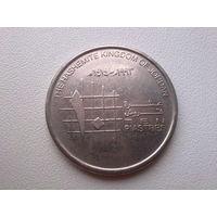 Иордания 10 пиастров 1993