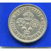 Маврикий 1/4 рупии 1960