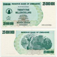 Зимбабве. 25 000 000 долларов (образца 2008 года, P56, UNC)