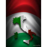 Итальянский язык: УЧЕБНЫЙ БЛОК от начинающих до продолжающих + Адаптированная литература