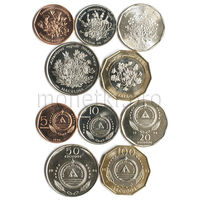 Кабо-Верде 5 монет 1994 года. Растения