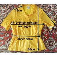 Костюм желтый 80х годов
