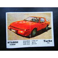 Турбо 73