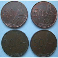Словакия 50 геллеров 1996, 1998, 2004, 2007 гг. Цена за 1 шт. (a)