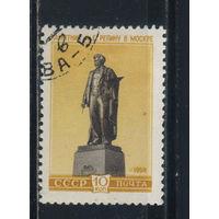 СССР 1959 Памятники Репин #2235