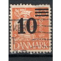 Дания 69