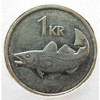 Исландия 1 крона 1999 год