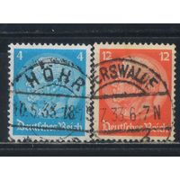 Германия Респ 1932 Гиндебург в медальоне I Стандарт #467,469
