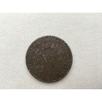 Монета 20 рейс Португалия 1853 год