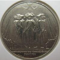 Франция 1 франк 1989 г. 200 лет объединения штатов. В холдере (gk)