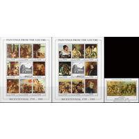 Живопись Сьерра-Леоне 1993 год серия из 2-х малых листов и 1 блока (М)
