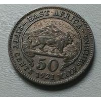 Восточная Африка 50 центов 1921 г.