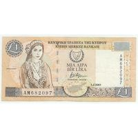 Кипр, 1 лира 2001 год