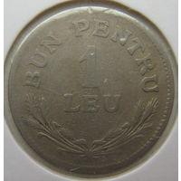 Румыния 1 лей 1924 г. В холдере