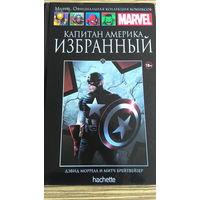 """Оригинальный комикс Marvel """"Капитан Америка: Избранный"""""""