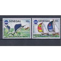 [126] Сенегал 1976. Фауна.Рыбы.Рыбная ловля.Парусники,яхты.