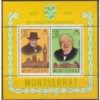 1974 Montserrat 317-18 / B5 Уинстон Черчилль