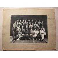 Антикварное Фото 1918 - 1939 года.