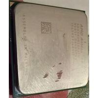 AMD Athlon 64 x2 3600+
