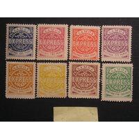 Самоа, 8 разных марок  (3)